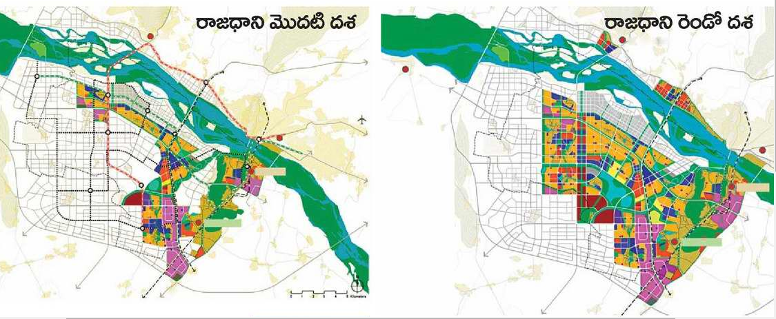 Amaravathi seed capital Development in 3 stages in 35 years