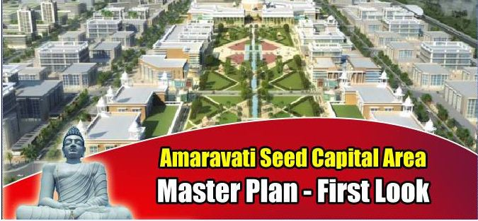 Amaravthi seed capital Development Plans