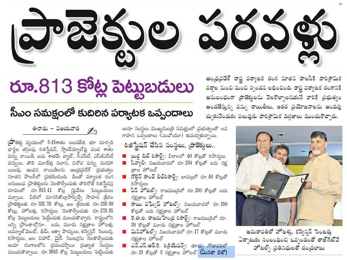 Great Response to Andhra Pradesh Tourism new policy