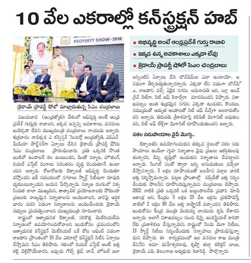 Construction city to be developed in 10,000 acres near AP capital Area