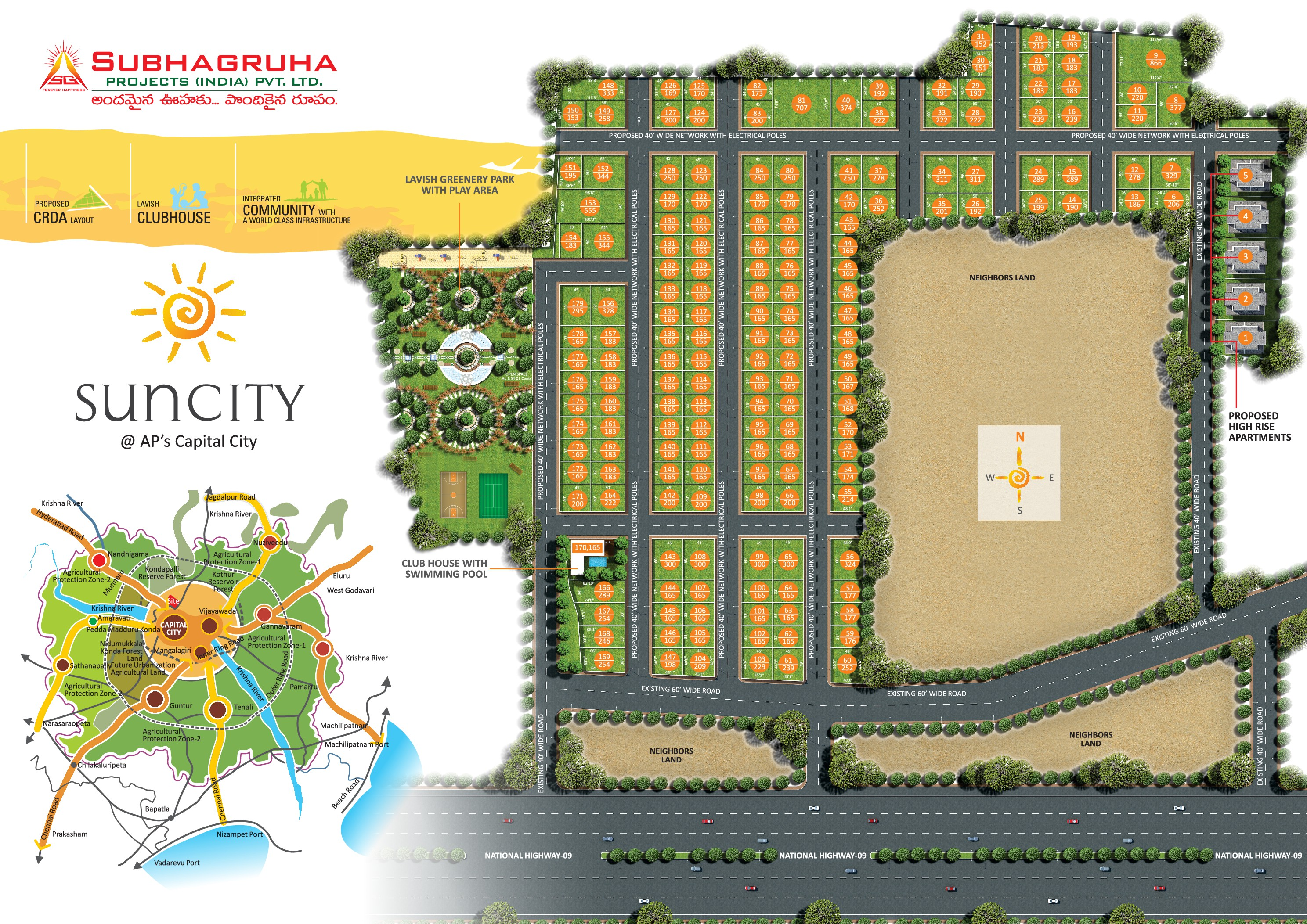Sun City at Ibrahimpatnam Vijayawada