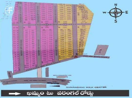 Open Plot at  Khammam