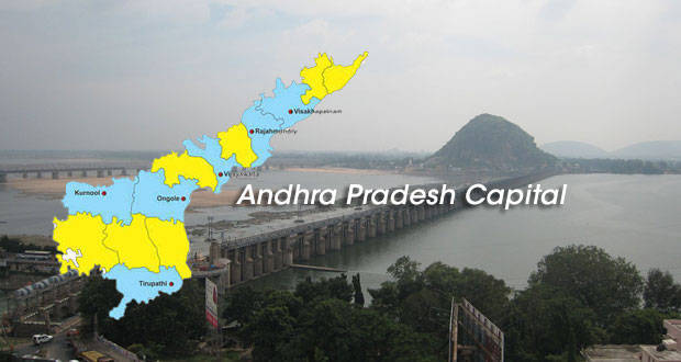 Amaravathi seed capital development of 250 acres in first phase