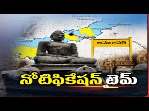 AP Government Released notification for second phase land pooling