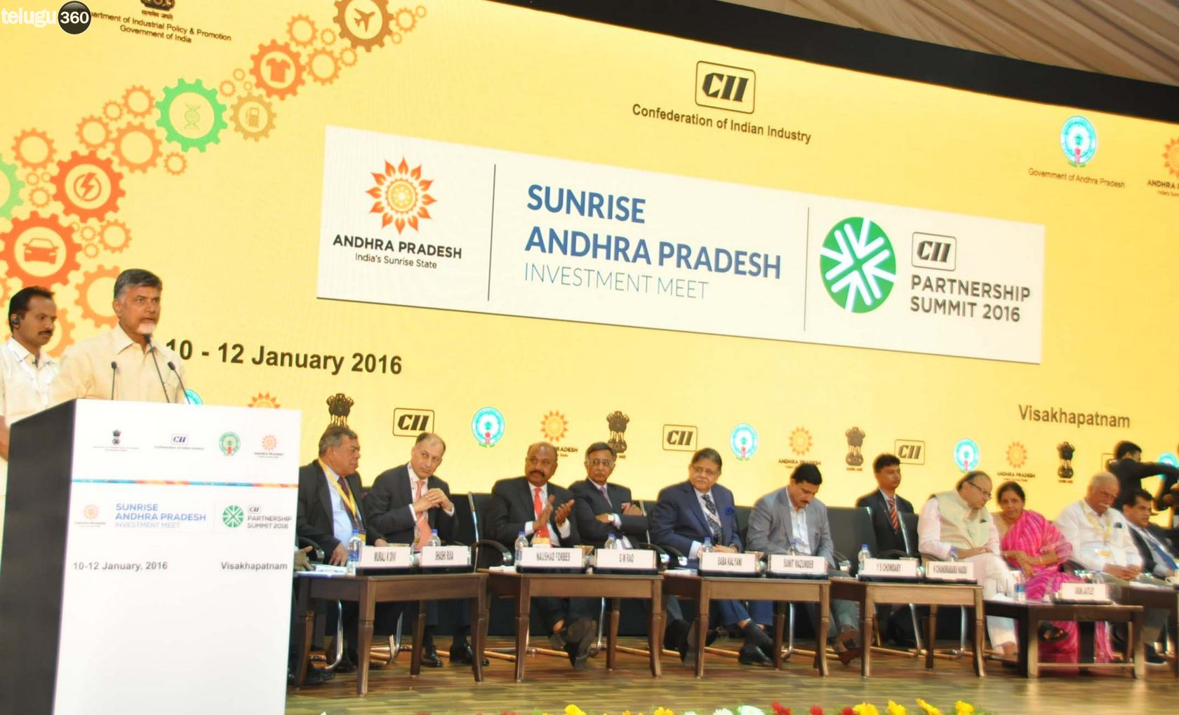 MOUs for Huge investments in AP through partnership summit-2016 in Vizag